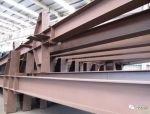 钢结构构件常用的5种组装方法