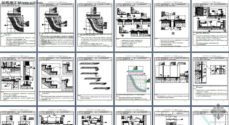 精装修工程细部节点构造标准通用图集(公装家装)—标准节点手册