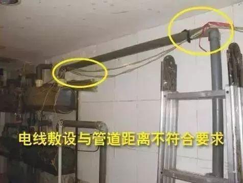 施工现场60种用电隐患,你们项目有吗?_23