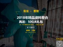 伟德娱乐官方网站首页_2018年精品资料全在这