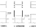 H型钢桩与桩承台连接性能研究