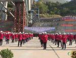 最大跨度铁路拱桥——大瑞铁路怒江四线特大桥钢桁拱合龙