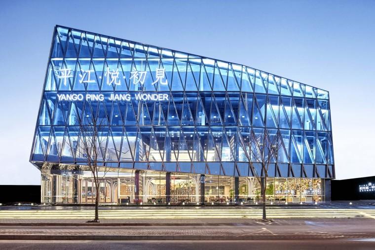 45套教育建筑资料合集——遇见跨界交流空间