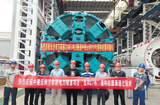 湖南首条电力盾构隧道8月底盾构始发_1