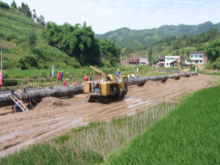 长距离输送管道工程施工PPT(239页)