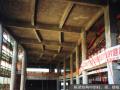 建筑结构与构造(楼地层、楼梯、门窗、屋顶)