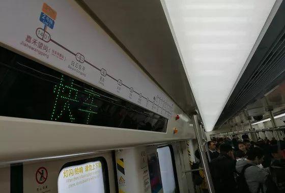 广州地铁首开快车运营模式!从化直达广州市区只需40分钟