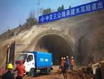 道路桥梁隧道工程施工中难点改进措施