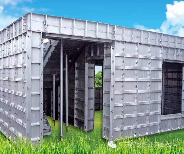 铝的应用新领域新发展_5