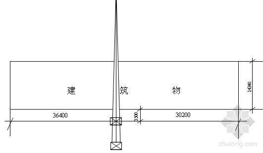 某辦公樓QT240自升式塔式起重機施工方案