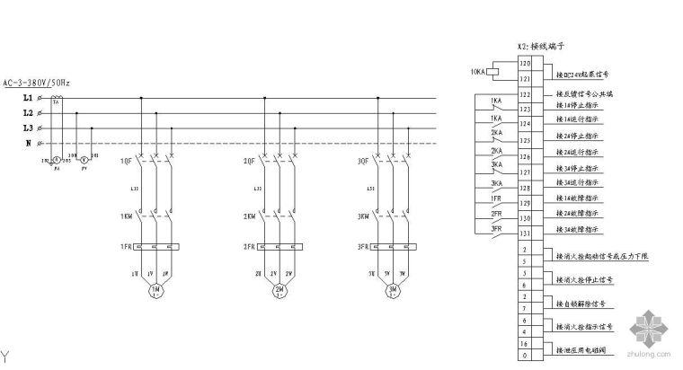 消防稳压系统控制原理图(一控三)