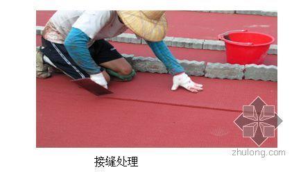 深圳某框架结构中学施工组织设计