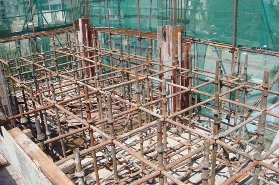 建筑工程常用模板支架安装讲解及检查要点(225页,附图丰富)