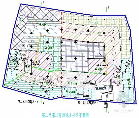 [福建]五层地下室深基坑逆作法施工方案(含计算书 节点图丰富)