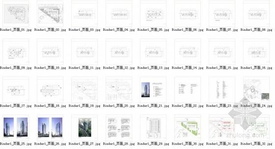 [上海]超高层知名金融办公建筑设计方案文本(知名事务所)-总缩略图