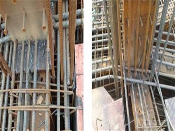 复杂梁柱节点核心区施工工法