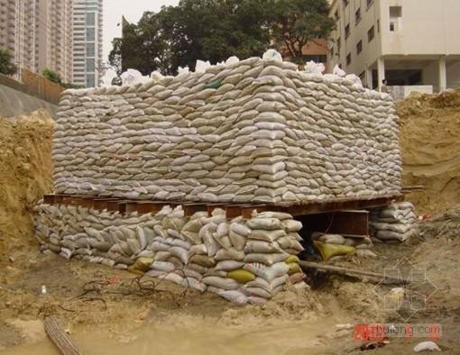 软土地基处理土桩及灰土桩设计及施工技术