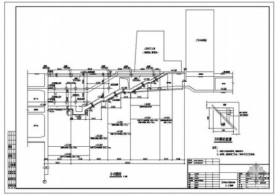 某地铁围护工程结构设计图
