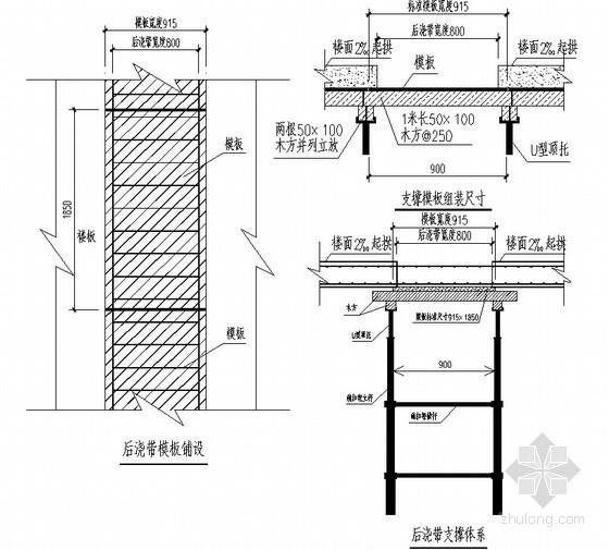 [南京]医院扩建工程主体结构后浇带施工技术