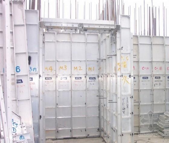 剪力墙结构高层住宅楼工程铝模板施工方案(附图)