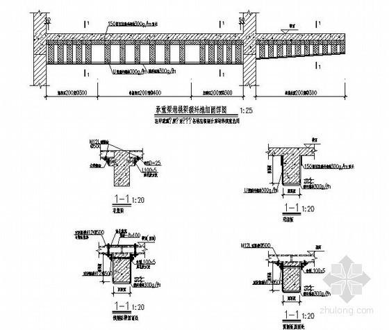 承重梁(悬挑梁)碳纤维加固详图