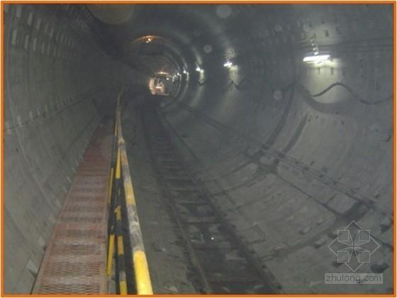 盾构隧道施工技术培训精讲400页(图文并茂 2013)