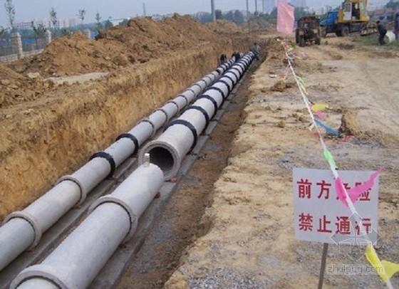 [银川]市政排水排污工程监理大纲(222页 工序详细)