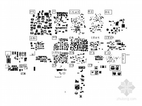 经典室内CAD常用图块下载 总缩略图
