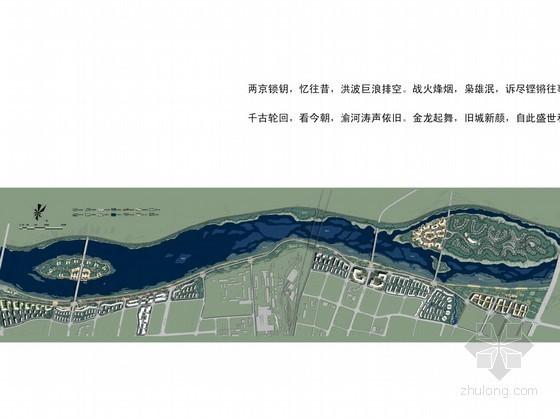 [秦皇岛]河道周边景观概念设计方案