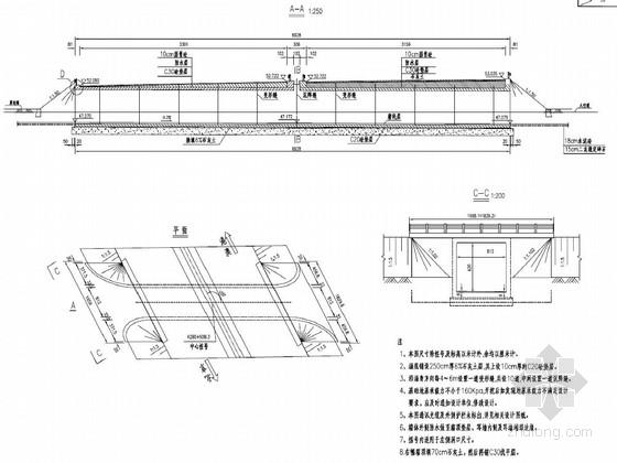 1-8×4.2m钢筋混凝土箱型通道设计图纸(挡墙 采光井)
