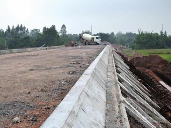 特殊地质路基工程施工方案(岩溶 膨胀土 松软土)