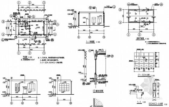 单层框架结构车辆维修基地门卫建筑结构施工图