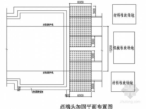 [广东]地铁盾构进出洞端头高压旋喷桩地基加固施工方案