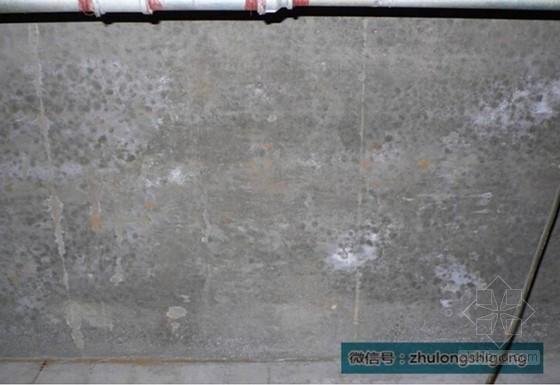 建筑主体结构部分施工质量通病图文解析-现浇板砼无自身防水功能
