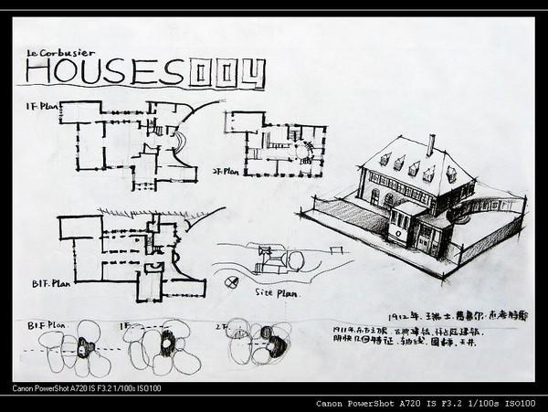 柯布西耶住宅抄绘分析-22.jpg