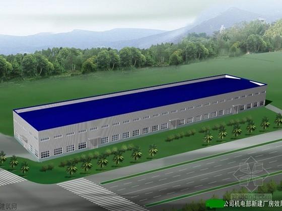 [天津]大型钢结构厂房监理大纲(工程重难点突出,学习价值高)