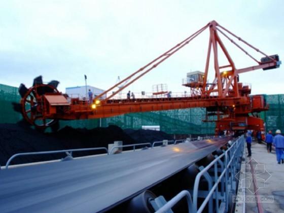 [陕西]输煤系统制浆储煤仓基坑开挖支护冬季施工方案