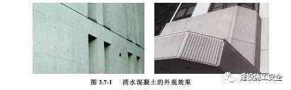 住建部《建筑业10项新技术(2017版)》——模板脚手架技术_8