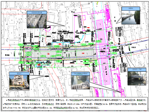 [宁波]4号线大卿桥站施工组织设计