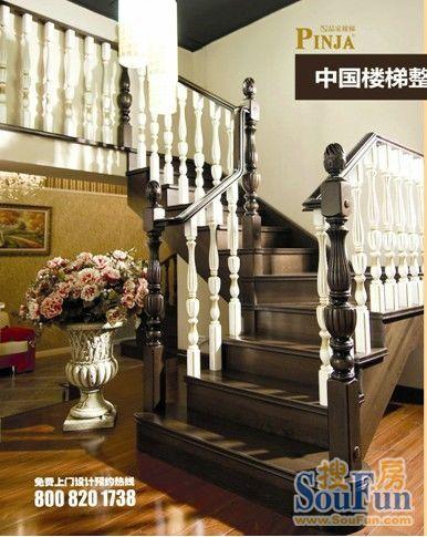 实木楼梯踏板材质、工艺与安装方式