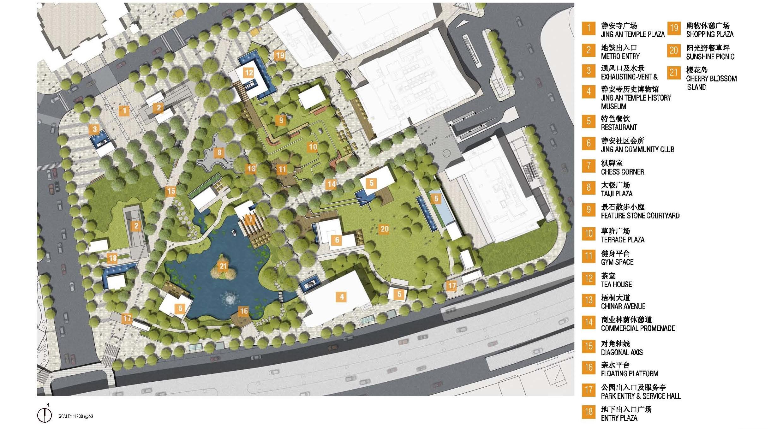 [上海]静安寺地区城市设计国际竞赛景观方案文本(ppt图片