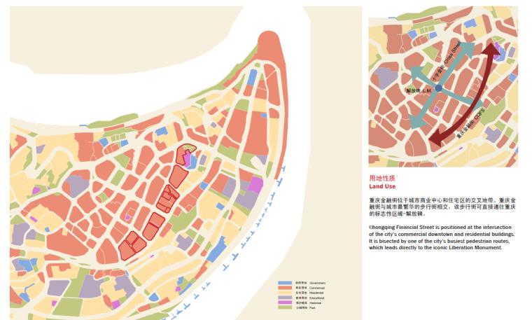 [重庆]KPF解放碑金融商务街区城市规划设计方案文本-微信截图_20181025120447