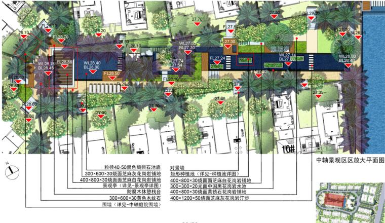 [海南]三亚高端温泉度假公寓景观设计方案(东南亚风格)-高端温泉度假公寓景观设计——中轴景观区放大平面图