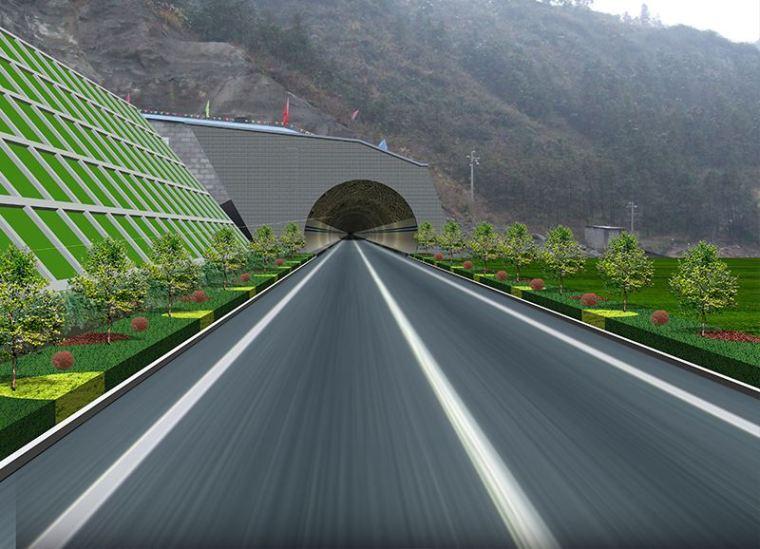 [广东]高速公路设计标准化宣贯材料(涵洞、隧道、隧道预留预埋、收费广场)