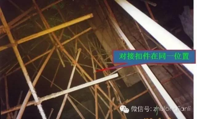 南宁3死4伤坍塌事故原因公布:模板支架拉结点缺失、与外架相连!_3