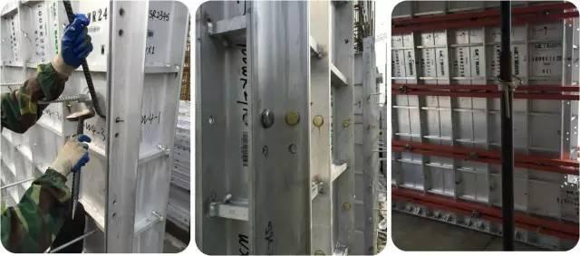 合金模板 施工技术 与 方法。