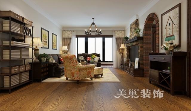 郑州翰林居160平四室两厅美式风格装修效果图