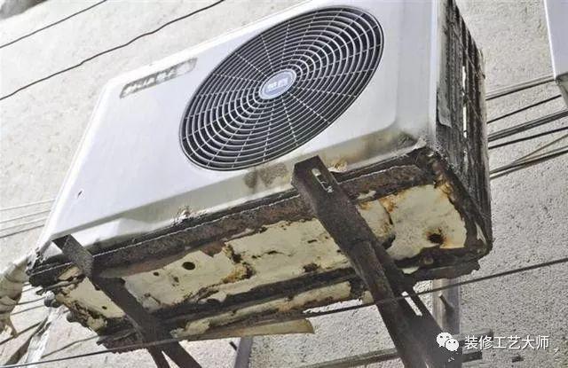 空调不要因为几十块钱的支架,毁了别人害了自己!