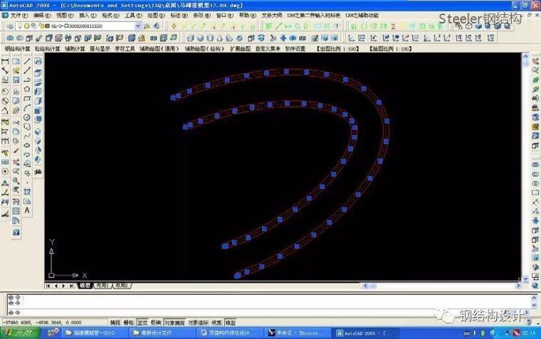 双曲钢构件深化设计和加工制作流程(多图,建议收藏)_20