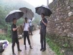 时政|市领导到关岭督促指导地质灾害抢险救援工作